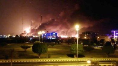 Photo of طائرات يمنية مسيرة توقف النفط السعودي !!