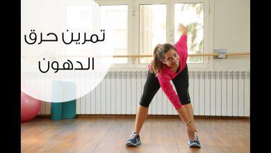 Photo of عواقب صحية لتارك الرياضة!!
