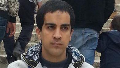 Photo of هل الدم الفلسطيني مباح للشرطة الصهيونية ؟