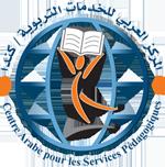 Photo of لقاء سبيل في هذا العدد  مع شخصية اعتبارية هي المركز العربي للخدمات التربوية / كندا