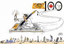 Photo of شباك ابو شلبك .. العدد الشهري 100