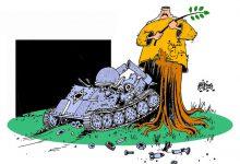 Photo of القلب الفلسطيني – كتب:عبد الهادي المجالي .. رسم : ياسين الخليل .